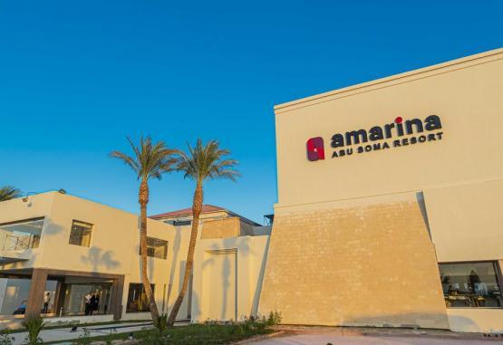 t1-amarina-abu-soma-resort-and-aquapark-238367.jpg