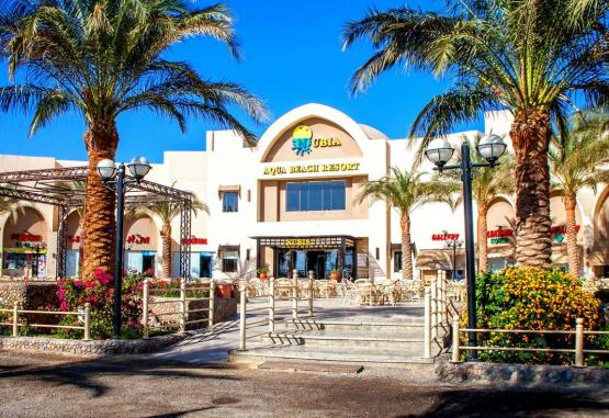 t1-nubia-aqua-beach-resort-241330.jpg